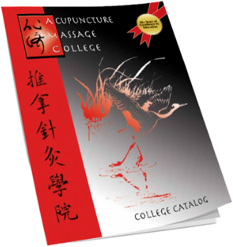 acupuncture-massage-college-miami-florida-catalog-download